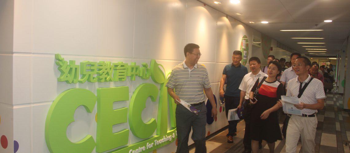 深圳市技師學院到訪