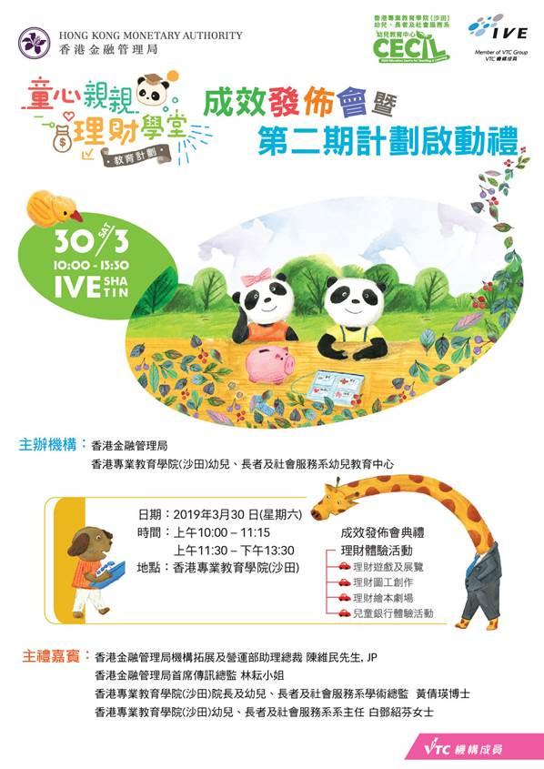 Email leaflet